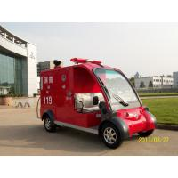 Buy cheap 48V 4KW 2 seats fire fighting truck/pumper from wholesalers