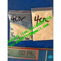 Buy cheap Cannabis 4 CN BINACA ADB Legal Research Chemicals High Purity ISO Approval product