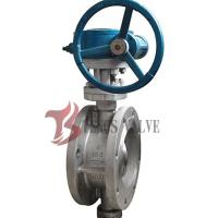 Buy cheap High Performance Metal Seated Butterfly Valve , Triple Eccentric Butterfly Valve from wholesalers