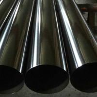 Buy cheap GB standard duplex stainless steel pipe a790 s32760 / hot rolled seamless tube from wholesalers