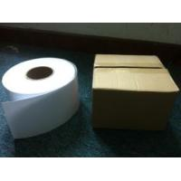 Buy cheap Canvas Texture Matte Inkjet Photo Paper , RC Glossy Photo Quality Inkjet Paper from wholesalers