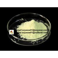 Buy cheap Radix Scutellariae Extract CAS No 491-67-8 Baicalein from wholesalers