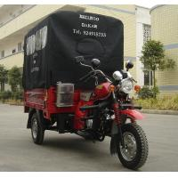 Buy cheap Cargo Chinese 3 Wheel Motorcycle 150CC Motorized with Carriage Cover from wholesalers