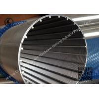 Buy cheap High Precision Wedge Wire Screen Stainless Steel Johnson Well Screen Tube from wholesalers