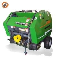 Buy cheap factory price agricultural equipment mini round hay baler for sale from wholesalers