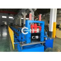 Buy cheap Steel Structure Fast Change Roll Forming Machine C Z U Purlin Section Profile from wholesalers