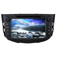 Buy cheap Android 4.4 double din car stereos and dvd player bluetooth wifi 3g radio Lifan X60 from wholesalers