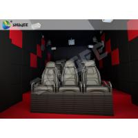 Buy cheap 4D Movie Theater Amusement Rides Simulator 4D Motion Cinema With  Specification product