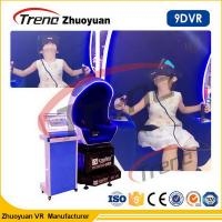 Buy cheap 360 Degree Egg Machine 9D Cinema Simulator With Interacitve Games CE Approval from wholesalers