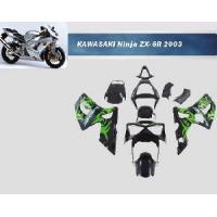 Buy cheap Fairing Kawasaki ZX-6R 2003-2004 product