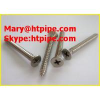 Buy cheap ASTM A276-32750 bolt from wholesalers
