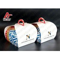 Buy cheap Cupcake Packaging Foldable Paper Box Cardboard Food Containers Recyclable from wholesalers
