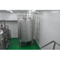 Buy cheap Sugar Melting Tank  - Syrup Tank -  Coke CSD Carbonated Soft Drink from wholesalers