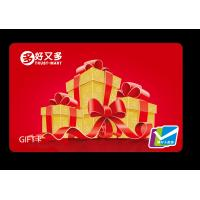 Buy cheap Chinese Gift Magnetic Swipe Cards with Leading CMYK Offset Printing from wholesalers