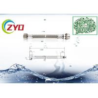 Buy cheap 16 Inch Female Straight Thread Sink Tap Connector Hose For Toilet Water Heater from wholesalers