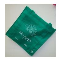 Buy cheap PP Nonwoven Bag, Nonwoven shopping bag from wholesalers