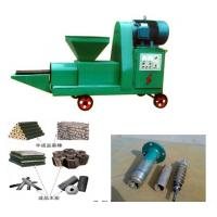 Buy cheap charcoal machine for coconut shell from wholesalers