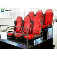 Buy cheap Hydraulic Platform Chairs 7D Movie Theater 7d Cinema 24 People For Shopping Mall product