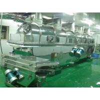 Buy cheap Inner Heating 50 Kw Vibratory Fluid Bed DryerWith Low Power Consumption from wholesalers