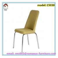 Buy cheap modern fabric dining chair dining room chair fabric cover C5030 from wholesalers
