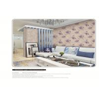 Buy cheap watercolor flower wallpaper Italy Style Damask Classic Damask Wallpaper from wholesalers