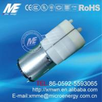 Buy cheap High Volume Low Pressure Air Pump Vacuum Pump from wholesalers