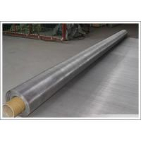 Buy cheap 2m, 3m, 4m, 5m Wide Stainless Steel Woven Wire Mesh / Wire Cloth OEM from wholesalers