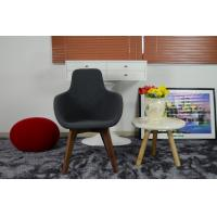 Buy cheap Scoop Shape Fiberglass Dining Chair High Back Wood Legs For Living Room from wholesalers