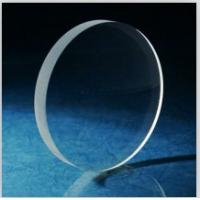 Buy cheap Ophthalmic lens for eyeglasses from wholesalers
