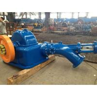Buy cheap 83kW Hydraulic Power Plant 62m Head 06Cr13Ni4Mo Professional Horizontal from wholesalers