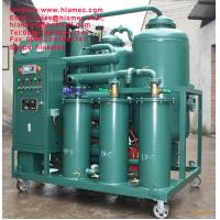 Buy cheap Used Edible Cooking Oil Recycling Disposal Systems from wholesalers