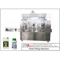 Buy cheap Dust - Proof Auto Paste Filling Machine For Organic Liquid / Bio Fertilizer from wholesalers