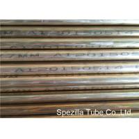 Buy cheap Admiralty stainless steel tube heat exchanger BS 2871 CZ111 EN CW706R OD 19.05 x 1.65MM from wholesalers