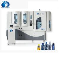 Buy cheap Full Automatic 1 Liter Plastic Pet Water Blow Moulding Machine 6500-7500BPH from wholesalers