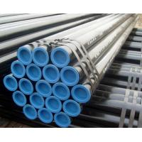 Buy cheap Seamless Line Pipe from wholesalers