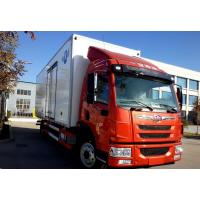 Buy cheap White Or Red 4x2 Small Refrigerated Trucks With Stainless Steel Cargo Material from wholesalers
