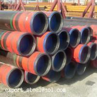 Buy cheap ASTM Seamless pipes from wholesalers