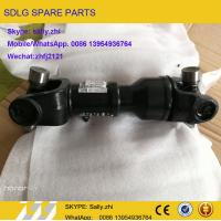 Buy cheap SDLG REAR DRIVE SHAFT, 4110001975, sdlg backhoe loader  parts for sdlg backhoe  B877 from wholesalers