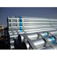 Buy cheap EN10255 Black ERW Hot Galvanized Steel Pipe from wholesalers