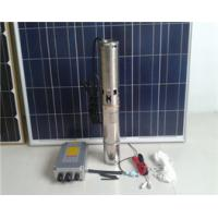 Buy cheap Solar water pump from wholesalers