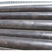 Buy cheap API 5L PSL1 seamless pipes product