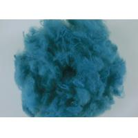 Buy cheap 2.5D*38MM pet bottles recycle polyester staple fiber coloured fibre for filling from wholesalers