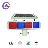 Buy cheap Red and blue solar led traffic flashing light led strobe warning light from wholesalers