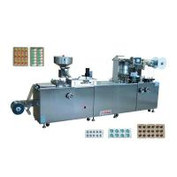 Buy cheap Flat Plate Aluminum Plastic Blister Packaging Equipment High Speed Automatic DPH-260 from wholesalers