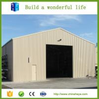 Buy cheap China portable steel shed prefabricated small warehouse for sale from wholesalers
