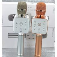 Buy cheap Tosing Plus Portable Microphone Speaker Wrieless Karaoke Playe For Singing Support Android ,IOS PC from wholesalers