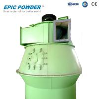 Buy cheap Fly Ash Air Classifier High Efficiency With Cyclone Separator For Pesticide Industry from wholesalers