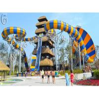 Buy cheap giant 2014 hot sale tornado fiberglass water park equipment speaker water slide from wholesalers