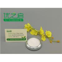 Buy cheap Cytokinin Plant Hormone  Trans - Zeatin  Growth Regulators In Plant Tissue Culture from wholesalers