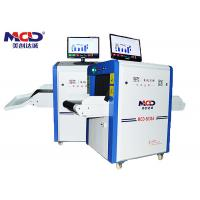 Buy cheap Small Airport  X Ray Baggage Scanner For Security Inspection , ISO CE Approval from wholesalers